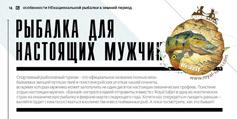 publication_04
