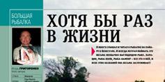 publication_34